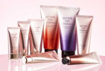Launched 8 Types of 'Before the COSBALL' Product
